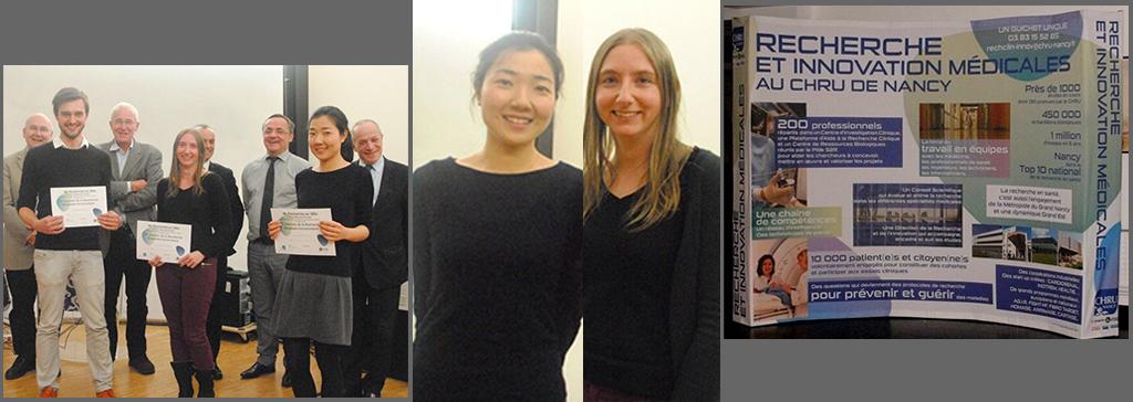 Journée de la Recherche du CHU de Nancy: de jeunes chercheurs récompensées !
